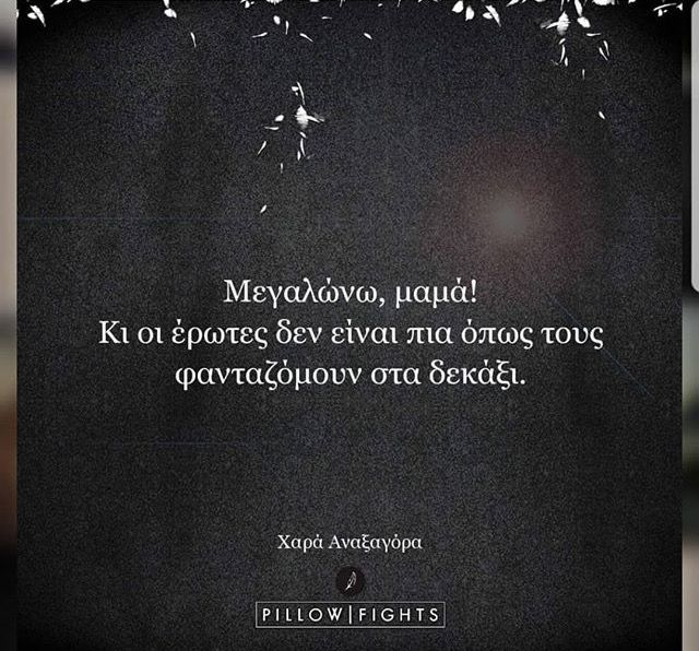 Greek Quotes Brilliant 2945 Best Greek Quotes Images On Pinterest  Quote A Quotes And .