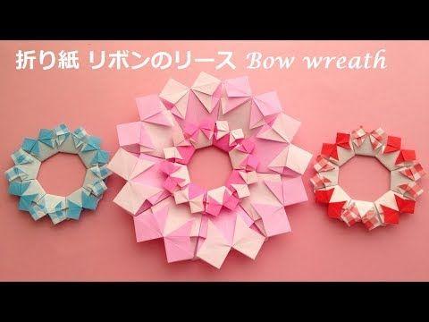 折り紙 リボンのリースの簡単な折り方(niceno1)Origami bow wreath tutorial - YouTube