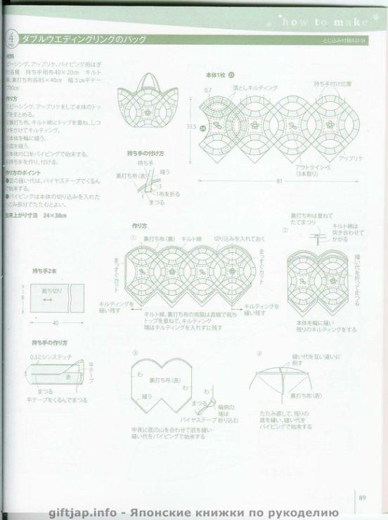 Japanese patterns http://accessories.gallery.ru/watch?a=bmdP-fiz4