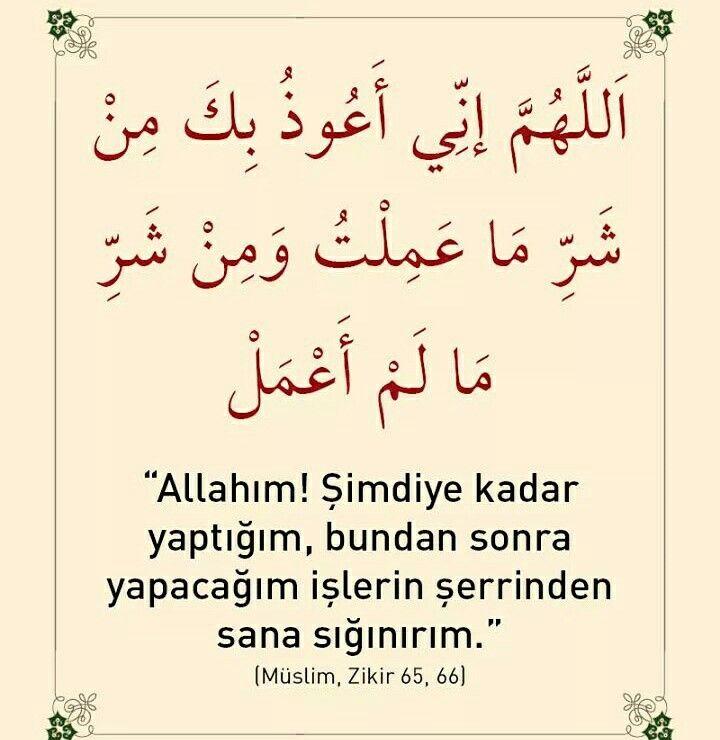#Allah #hayır #şer #işler #ömür #hayat #dua #hadis #müslümanlar #türkiye #istanbul #ilmisuffa