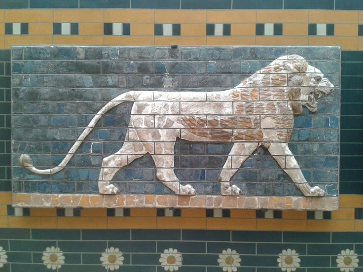 From Babylonian Ishtar gate - Archaeological museum Istanbul