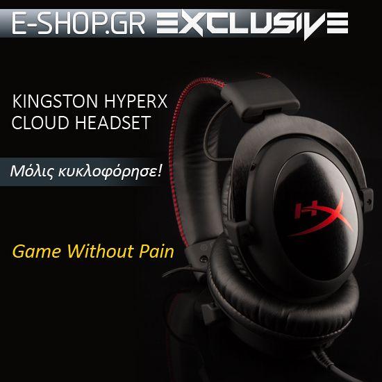Περάστε το gaming σε άλλη διάσταση με το ολοκαίνουριο HyperX Cloud Headset αποκλειστικά στο e-shop.gr! Δείτε το!
