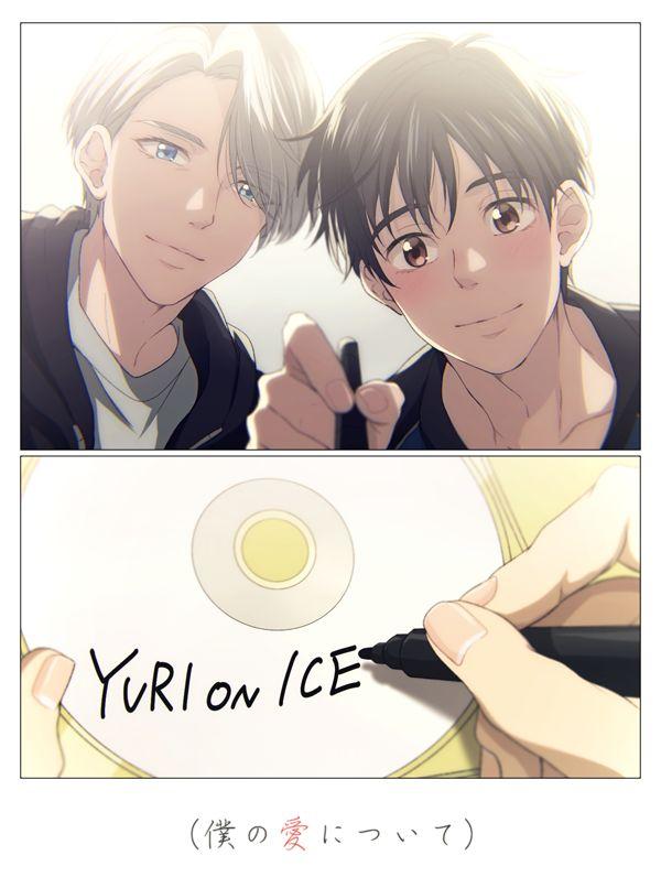 BEPO| Yuri on ice||| Victor Nikiforov, Yuri Katsuki      #yurionice