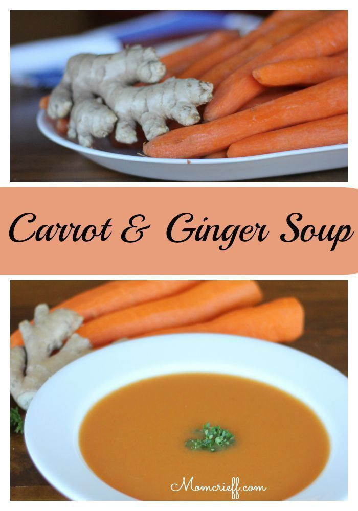 Roasted Carrot Soup with Ginger. - Momcrieff