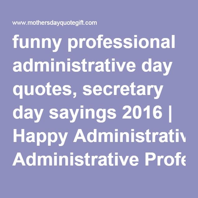 funny professional administrative day quotes, secretary day sayings 2016 | Happy Administrative Professionals day Quotes ,images,wishes,messages