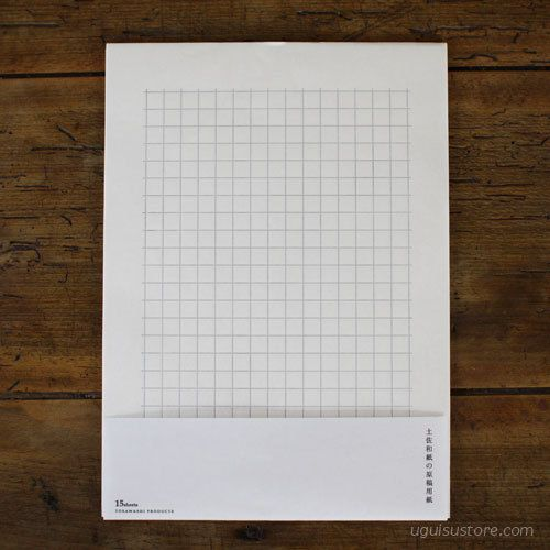 24 best Stationery images on Pinterest Stationery, Notebooks and - four ruled paper
