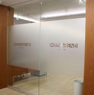 glass office door. Media Bend Office Door With Drop-out Logo. Front View. Glass