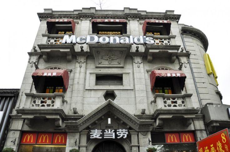 McDonald's in Downtown Hangzhou – Hangzhou, China