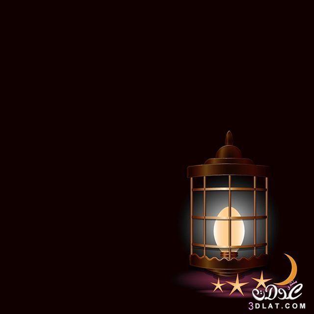 خلفيات اسلاميه خلفيات دينيه للتصميم أجدد مجموعه من الخلفيات الاسلاميه للتصميم Novelty Lamp Lamp Table Lamp