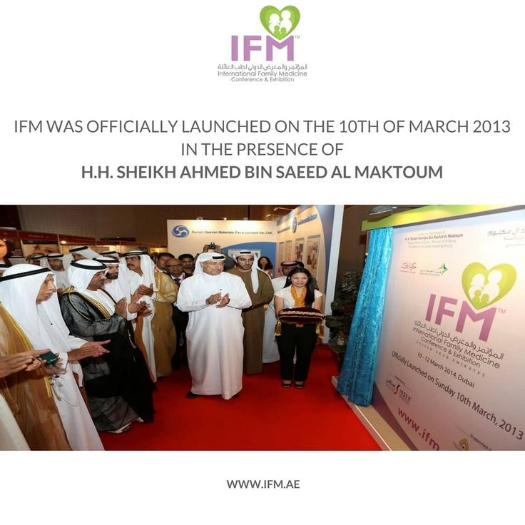 #ifmthrowbackthursday  IFM The Premier Event for Family Medicine in the Region held it its first edition on 2014!  In its fifth year IFM will continuously contribute directly to the promotion of #healthcarepolicies  healthy #lifestyle patterns and primary care which form the basis for the comprehensive #medicalpractice .  This specialty has forced itself into health care systems in various countries around the world as a main part of the integrated medical care which includes diagnosis…