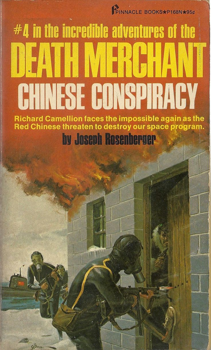 Death Merchant Chinese Conspiracy