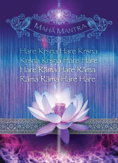 Maha Mantra 5x7 Meditation Card by ThakuraniArts on Etsy, $2.00