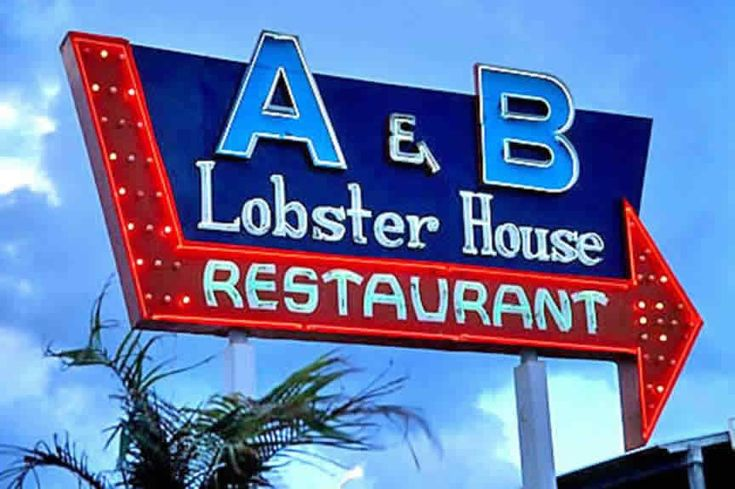 Key West - A & B Lobster House - My mom says it's the best lobster she's had...mmm..