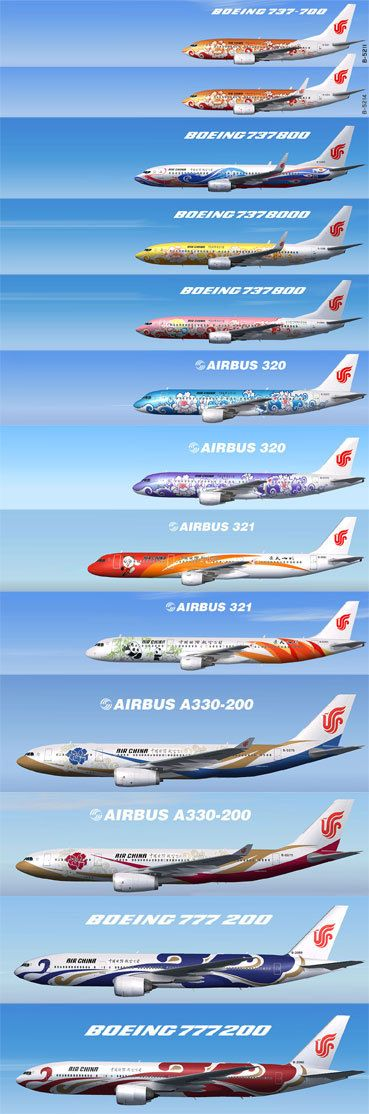 Air China - Special livery