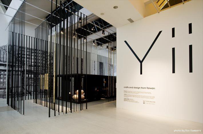 Onion Design Associates | Yii