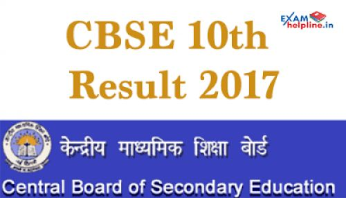 CBSE Exam Result 2017 : The Central Board of Secondary Education (CBSE) 2017 will be announced School Board Exam Result for academic year 2017 .........