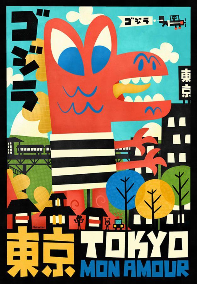 pintachan illustration retro graphic tokyo