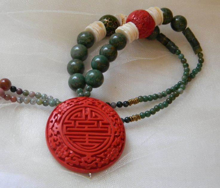 67 best unusual and unique jewelry images on pinterest bead cinnabar round pendant w green jade beads rough coral necklace beaded jewelry red cinnabar jewelry chinese cloisonne bead unusual aloadofball Image collections