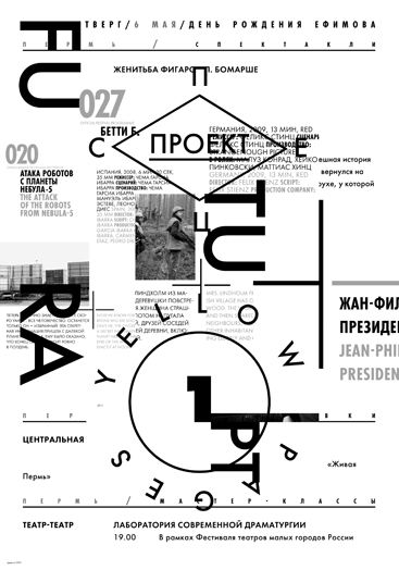 OSTENGRUPPE | Ostengruppe is a creative design lab, founded in 2002.
