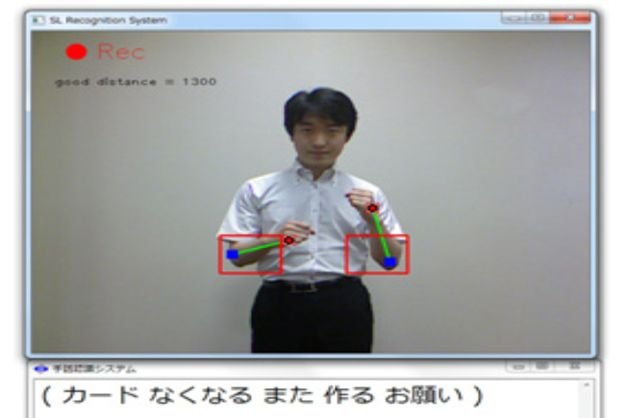 Kinect-Powered Sign Language Converter Helps The Deaf Converse