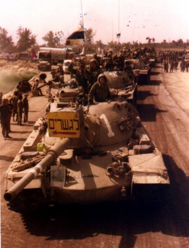 a review of the arab israeli wars Martin van creveld presents an israeli's view of israeli-nato relations and  prospects  after the june 1967 arab-israeli war the ties with washington grew  much.
