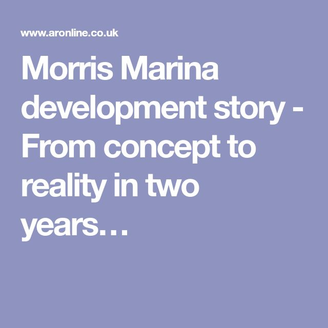 Morris Marina development story - From concept to reality in two years…