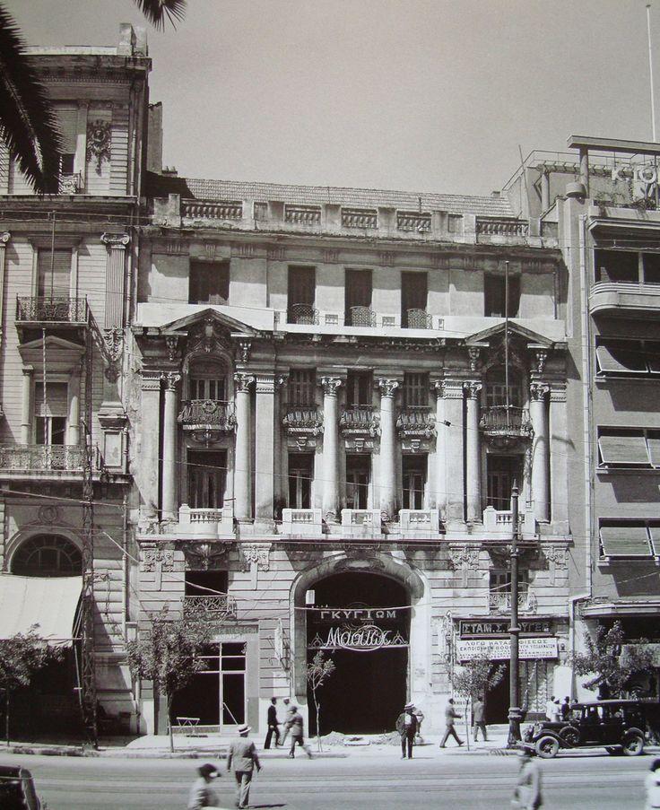 Οι Σημαντικότεροι Έλληνες Αρχιτέκτονες | Τhe Greatest Greek Architects - SkyscraperCity Το αρχικό κτίριο  του Νικολούδη με τη στοά πρίν το 1935.