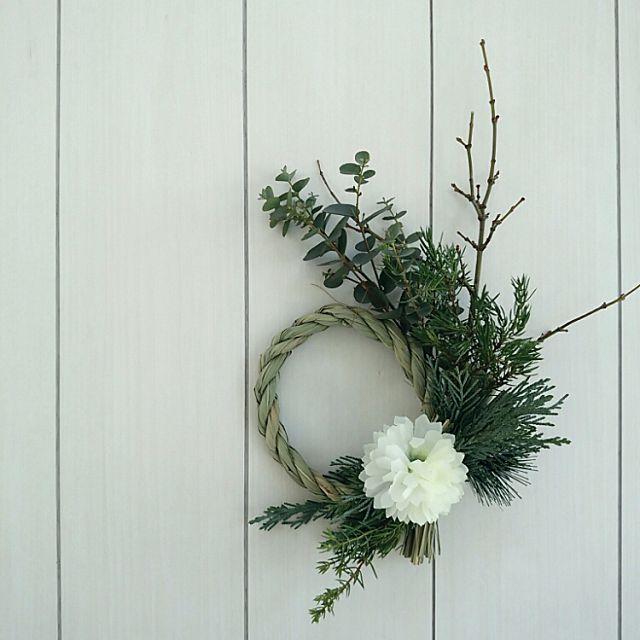 お正月飾りはいつからいつまで?気になる手作り方法と飾り方   RoomClip mag   暮らしとインテリアのwebマガジン