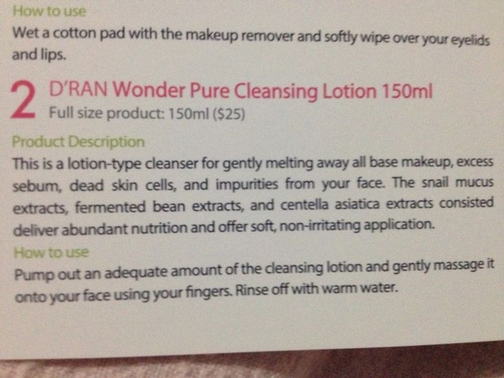 D'ran cleansing lotion description