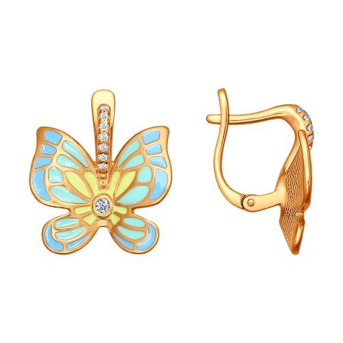 Нежные оттенки эмали гармонируют с позолотой, придавая украшению свежий вид. Серьги-бабочки – отличный аксессуар для тёплого времени года. Их можно сочетать с самыми разными образами и стилями одежды, они выглядят непринуждённо и по-летнему легко.