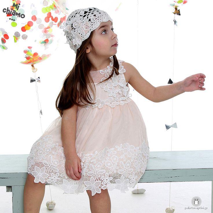Φόρεμα Βάπτισης από Τούλι και Δαντέλα με Λουλούδια Σομών Mi Chiamo Κ4021-16660 https://www.paketovaptisi.gr/christening-packages-girl/christening-clothes-girl/sum-spri/product/2321-16660.html Βαπτιστικό φόρεμα από τη νέα collection της εταιρείας Mi Chiamo κατασκευασμένο από τούλι και δαντέλα με λουλούδια σε σομών χρώμα. Το σύνολο συνοδεύεται από καπέλο ή κορδέλα ή στέκα το οποίο συμπεριλαμβάνεται στην τιμή. Συνδυάζεται προαιρετικά με ασορτί ζακετάκι. #MiChiamo #φορεμα #βαπτιση #βαπτιστικα