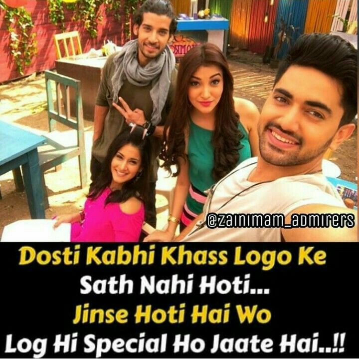 Dedicate To All My Pinterest Frnd Friends Quotes Friends Quotes Funny Friends Forever Quotes Hindi songs starting with letter h. friends quotes funny