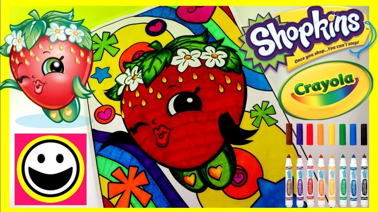 Strawberry Kiss Shopkins Crayola Giant Coloring Pages Cutiepietoys Crayola Cartoon Movie Characters Coloring Pages