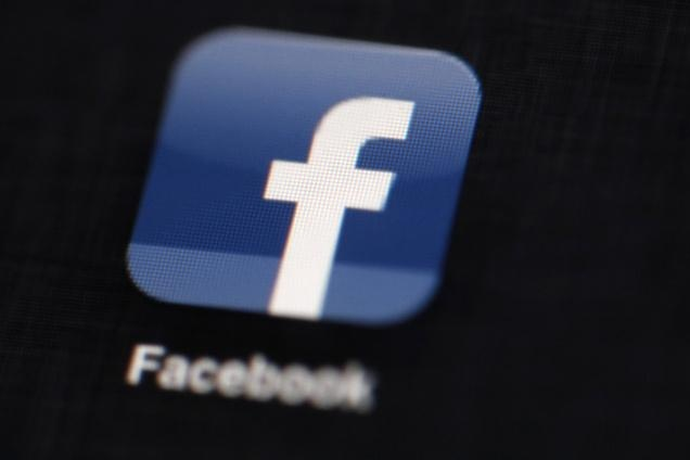 """Social networking giant Facebook is making a """"huge effort"""" to weed out fake profiles to prevent misuse of such identities, a senior company official has said.    """"Absolutely, there is a huge effort,"""" Facebook India Business Manager Pavan Varma told PTI when asked about the company's action on this front.: Technology, News, Social Media, Socialmedia, Read Daily, Photo, Facebook Tweaks"""