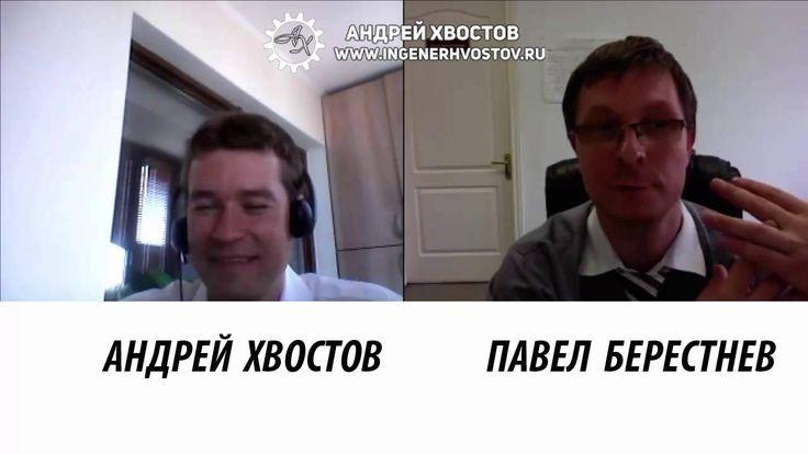 Книги, мотивирующие на успех по Павлу Берестневу -  4