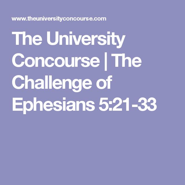 The University Concourse   The Challenge of Ephesians 5:21-33