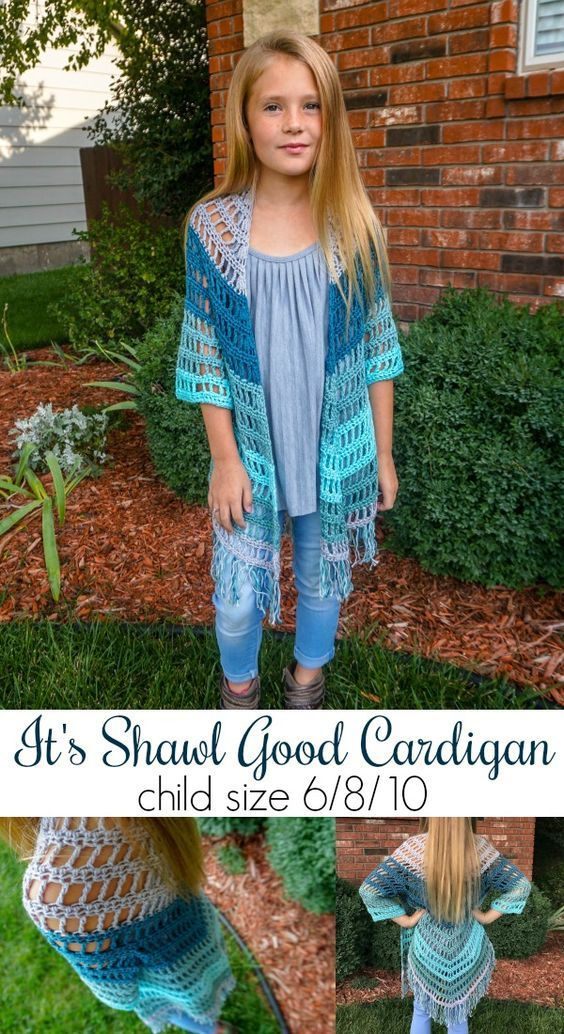 cf30c8c0a9b44 We are allllmost done publishing the various child sizes of the It s Shawl  Good cardigan! All of the CHILD sizes are available individually