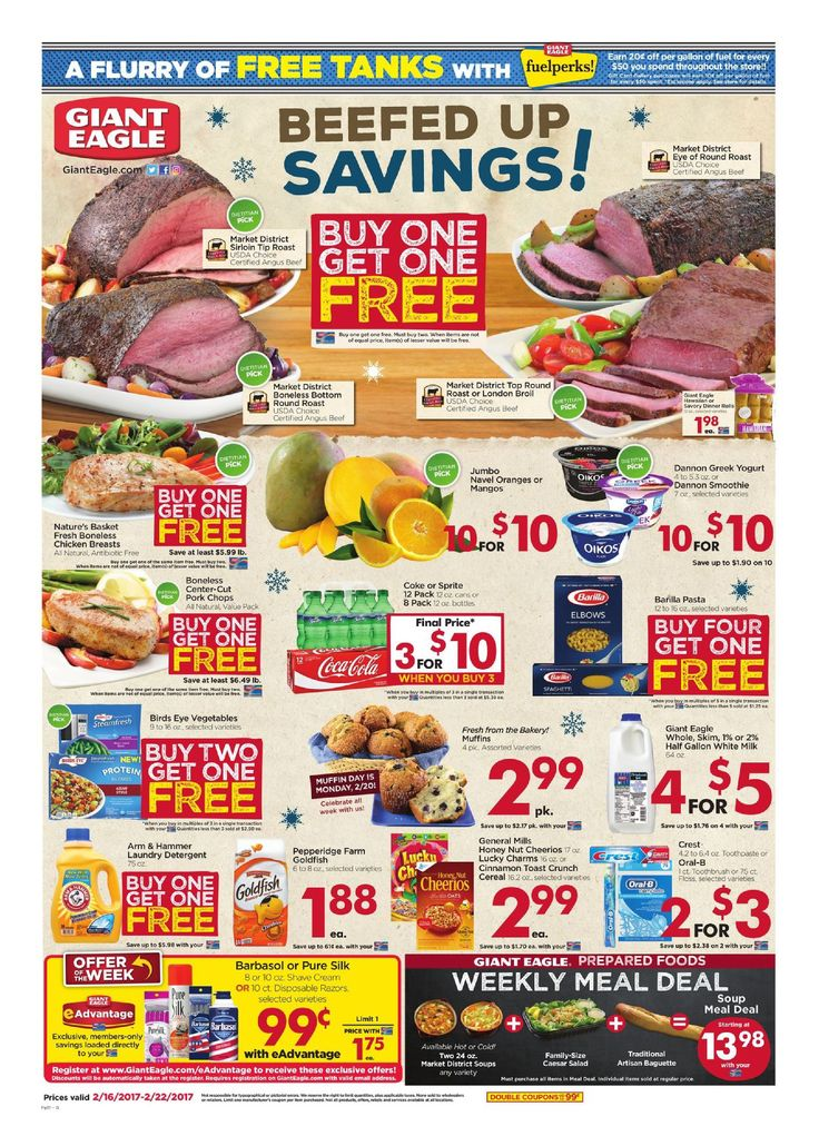 Giant Eagle Weekly Ad February 16 - 22, 2017 - http://www.olcatalog.com/grocery/giant-eagle-weekly-ad.html