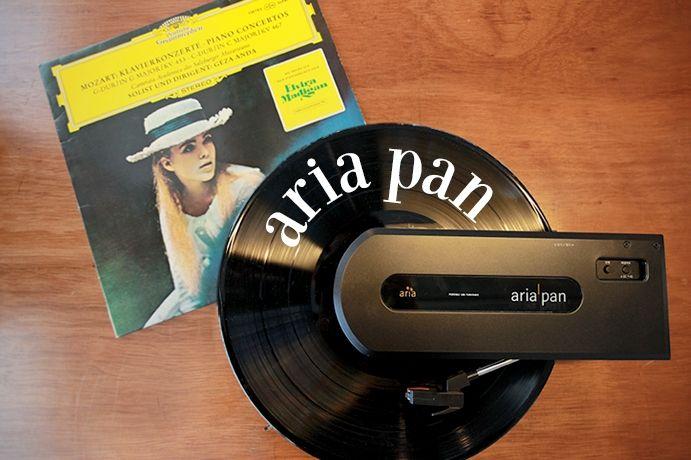 기어박스 » 추억 돋는 LP를 듣는 방법