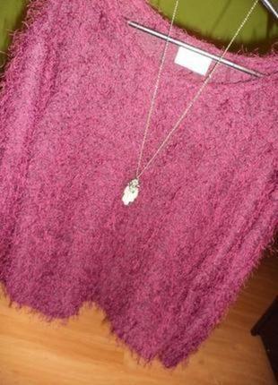 Kup mój przedmiot na #vintedpl http://www.vinted.pl/damska-odziez/swetry-z-dzianiny/10809605-sweter-futrzak-oversize-bordo-m-exclusive