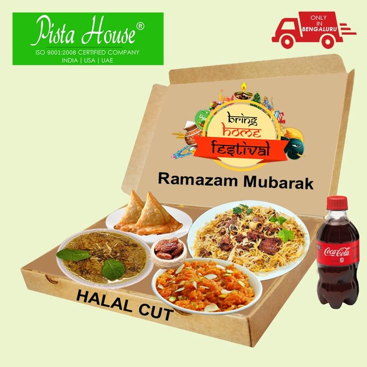 "Want to make your ‪#‎IFTAR‬ meal more delicious? Order ‪#‎PistaHouse‬ chicken combo with Dates, Mutton Haleem, Mutton Biryani, Gajar ka Halwa and Coke only at ‪#‎BringHomeFestival‬. Use ‪#‎CuponCode‬ :""RAMADAN2016"" to avail special discount."