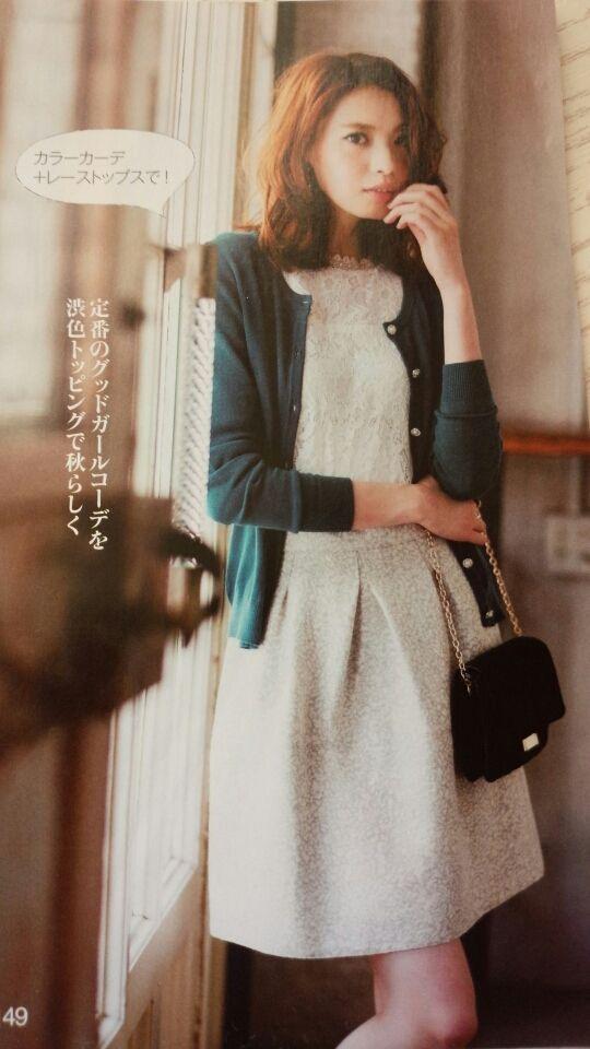 骨格診断・ウェーブタイプ の画像|長野市・ファッション骨格診断・イメチェン☆スタイリスト・ルミナス