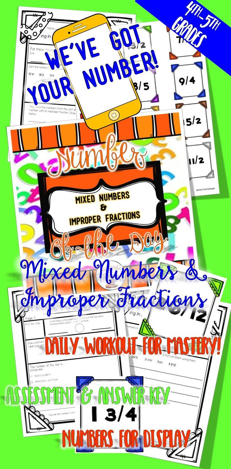Designed to be a month long journey to mastery, students explore the mixed number and improper fractions concepts.  This includes colorful numbers for daily use, a daily workout, and end of unit assessment for fourth and/or fifth graders.  I've used it for remediation, enrichment, small group and whole group instruction, and independent math centers. From Wild Child Designs.