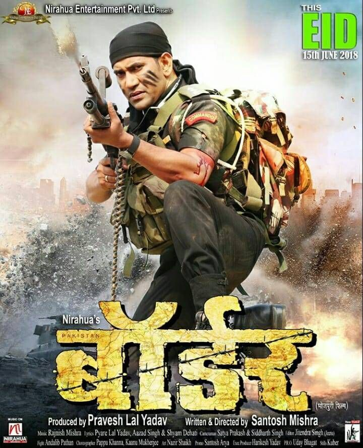 New picture 2020 bhojpuri film nirahua ke border