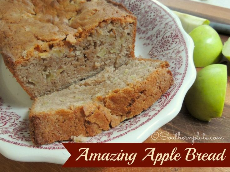 Southern Plate's Amazing Apple Bread ***This is easy and delicious! It's even better a day or two after baking. I think the only change I made was putting in a little more apple than it called for - only because I didn't measure them exactly (as is my habit). And I will indeed make it again. :-)