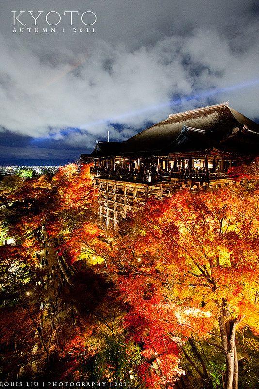 Kyoto_017 -- Japan