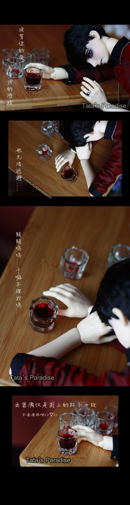 NO:LIM079 Whisky Cup_TA·ACCESSORIES_TATA'S PARADISE