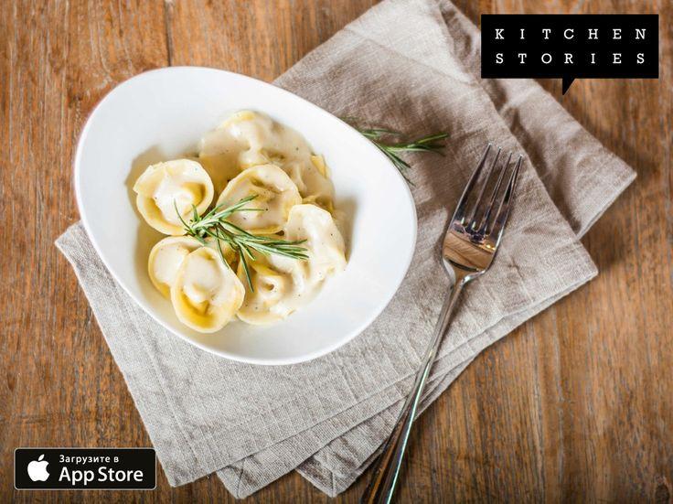 """Я готовлю """"Домашние тортеллини с грибами и сыром рикотта"""" с @1KitchenStories – Скачать бесплатно http://itunes.apple.com/app/id771068291"""