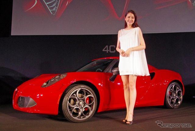 女優の長澤まさみさんが、アルファロメオの新型『4C(フォーシー)』発表会に駆けつけた