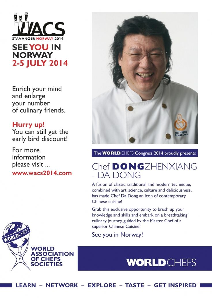 Congress Spotlight - Chef Da Dong, Master of Chinese Cuisine | World Association of Chefs Societies
